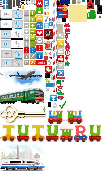 Купить билет до дзержинска на поезд цена билета на самолет мин воды омск